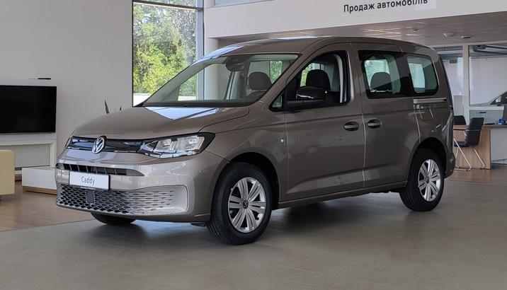 Новий Volkswagen Caddy