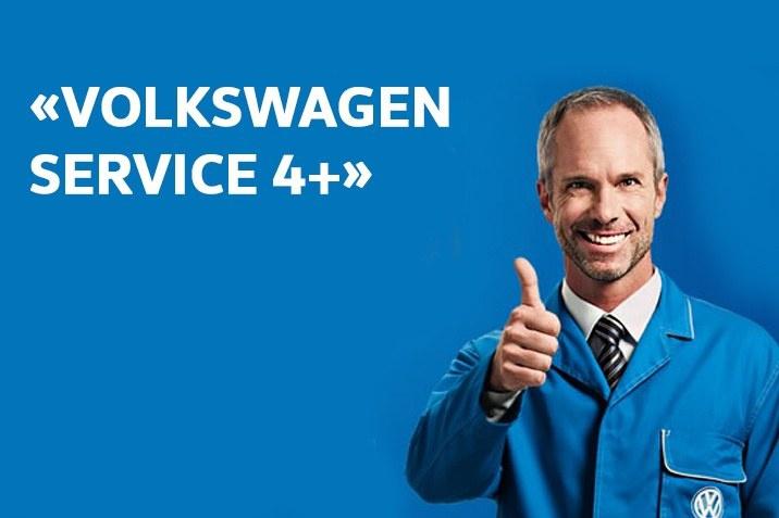 Volkswagen Service 4+